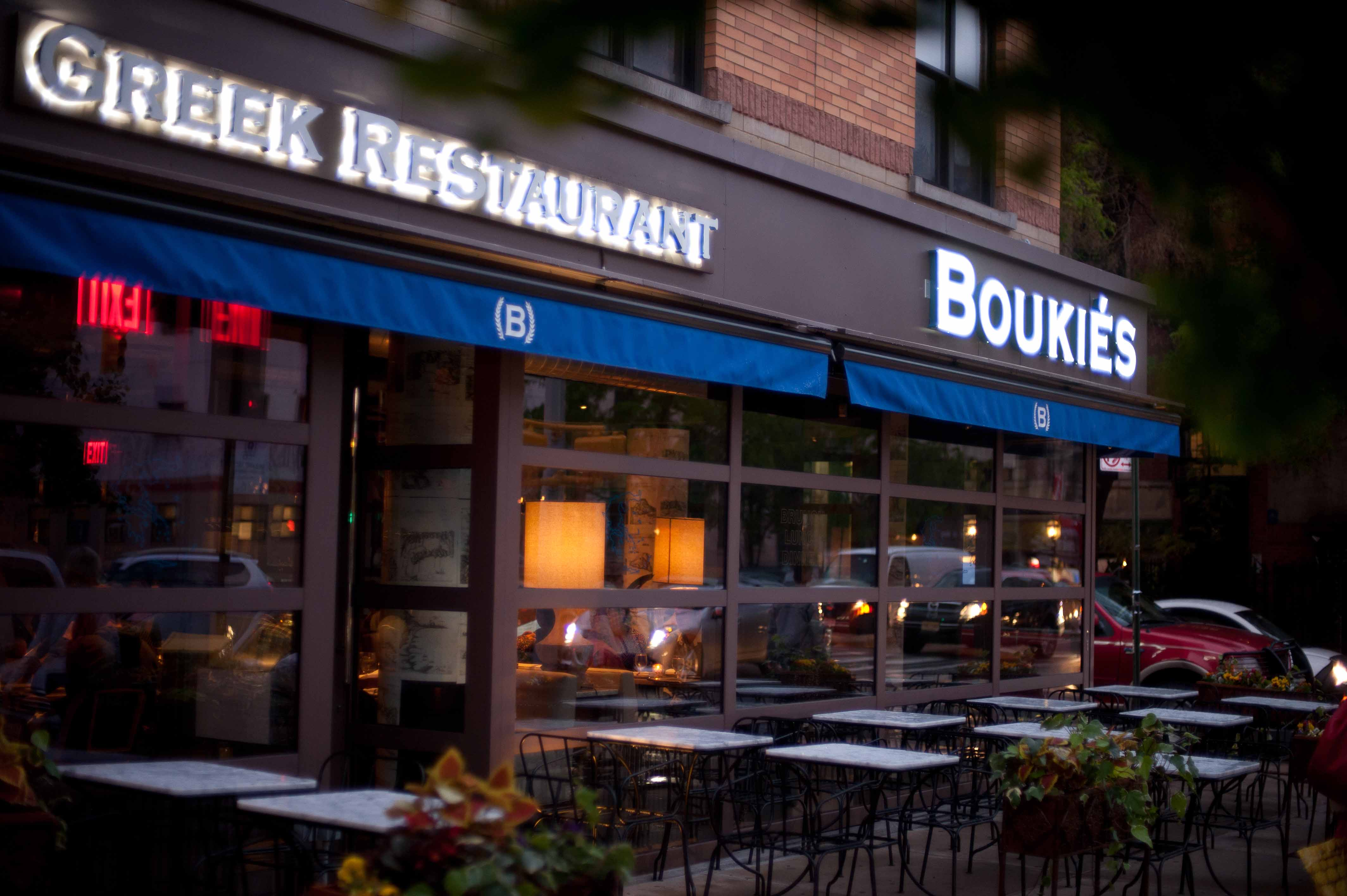 A Greek Dinner at Boukiés, New York outdoor