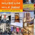 """""""Museum Mile Festival begun as an initiative to spur the development of new museum, this year at 11th June in a expect sunny day the event will have a new audience record. """""""
