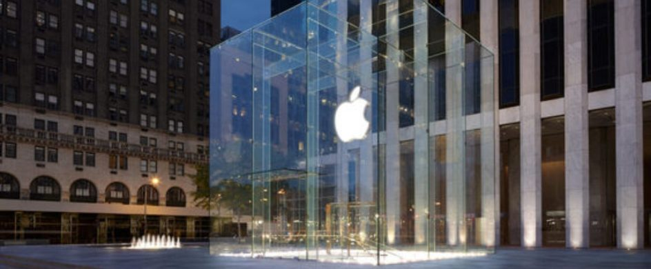 Apple_5th_Avenue