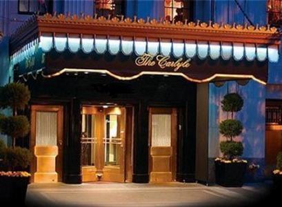 53c4c86a4f475bfec2d83b67c1b21652  ROSEWOOD Hotels: Luxury Hotel in New York City 53c4c86a4f475bfec2d83b67c1b21652
