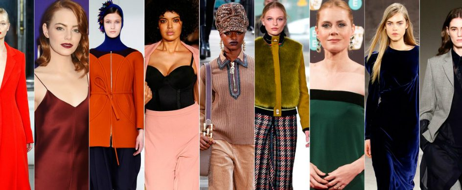BE PREPARED TO DISCOVER PANTONE TOP 6 FALL COLOURS 2017