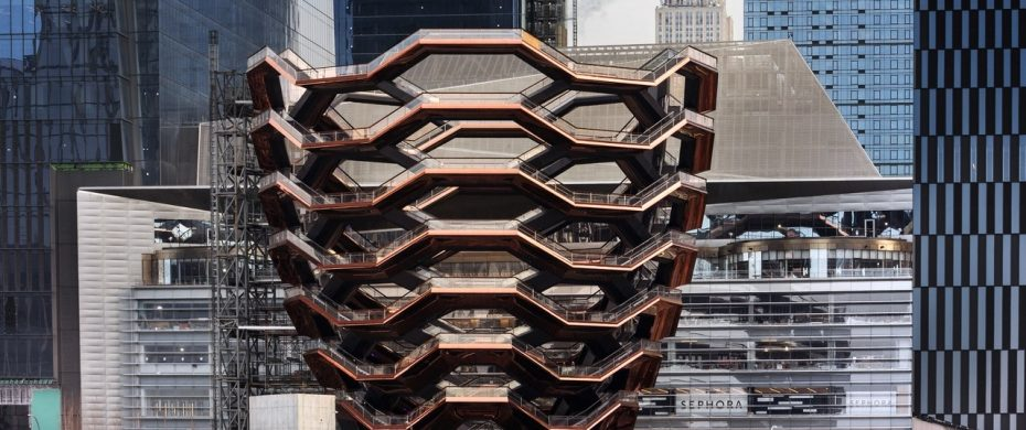 hudson yards NYC Guide: A Look Inside The Hudson Yards NYC Guide A Look Inside The Hudson Yards 1 930x390